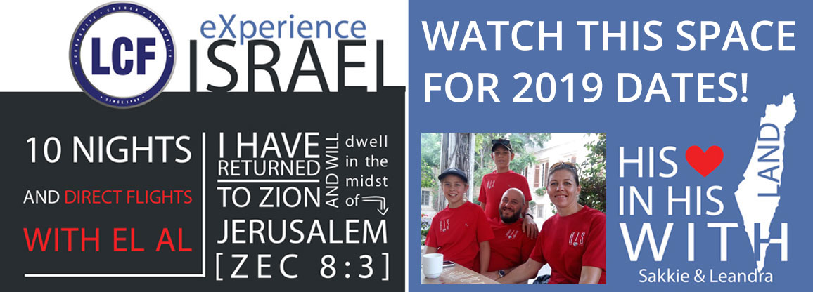 lcf-israel-experience-banner